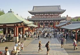 »Impressionen Japans - günstige Japan Busreise«