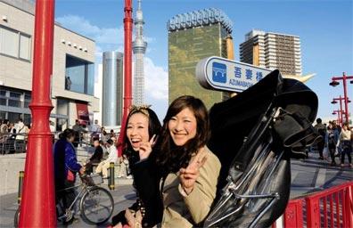 »Erlebnis-Rundreisen Japan: Tokyo erleben«