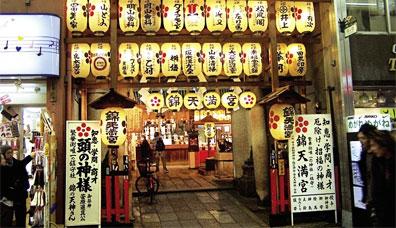 »Japans Hauptstadt Tokio individuell erkunden«