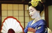 »Geisha«