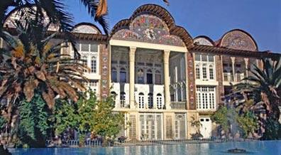 »Gartenpalast im Eramgarten in Shiraz - Glanzlichter Persiens«