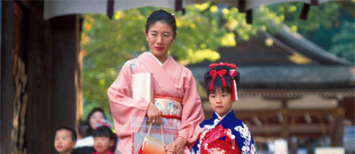 »Große Japan-Rundreise: 17-Tage-Erlebnisreise«