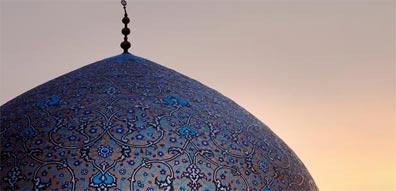»Iran Reise - Discover Persia«