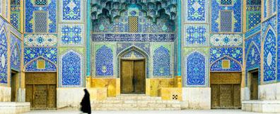 »Isfahan Rundreise durch den Iran - 2 Wochen«