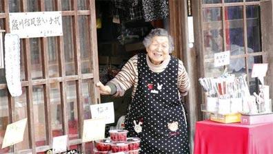 »20-tägige Rundreise mit Wanderungen: Japan ganz ausführlich«