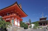 »Japan aktiv: Berge, Vulkane und Buddhismus«