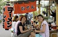 »Japan auf eigene Faust«