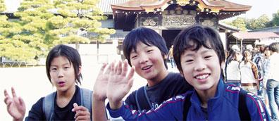 »Japan Ausflugsprogramme Fuji, Nikko und Nara«