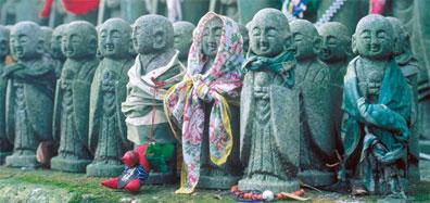 »11-Tage-Erlebnisreise: Japan - Land des Lächelns«