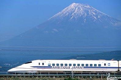 »Shinkhansen Zug vor Fuji - Japans Höhepunkte aktiv erleben«