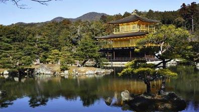 »Trekkingreise Japan aktiv: Berge, Vulkane und Buddhismus«
