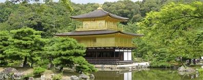 »Japan auf eigene Faust: Reise nach Kyoto«