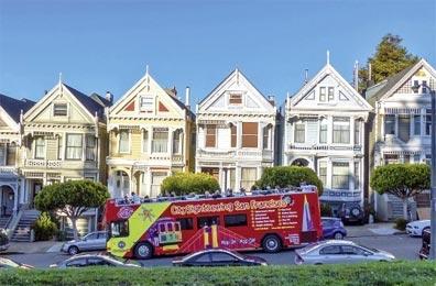 »Lombard Street - die bekannteste Straße in San Francisco«