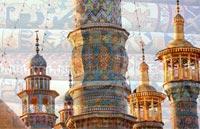 »Persisches Mosaik«