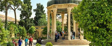 »Höhepunkte der Reise in den Iran: Isfahan«