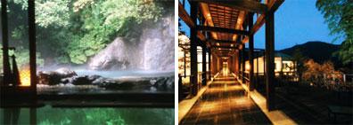 »Ryokan Gora Kadan mit einzigartiger Atmosphäre«