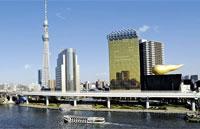 »Japan Städtereise Tokyo - günstige Tokio Städtereisen«