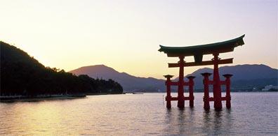 »Japan komplett - vier Inseln, vier Gesichter: Miyajima«