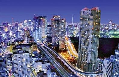 »Japan auf eigene Faust: Reise nach Tokyo«