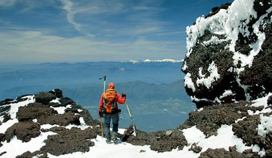 »Japan Trekking und Kulturrundreise: Besteigung des Fuji-san«