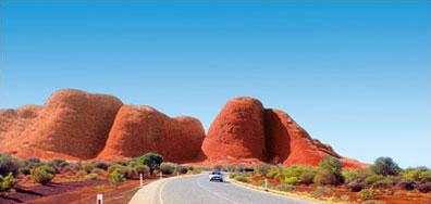 »Reisen nach Australien - Flug und Mietwagen«