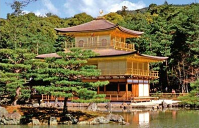 » Studienreise Japan: Kinkakuji - Goldener Pavillon «