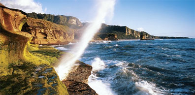 "»Punakaiki ""Blow Holes"" - Neuseeland auf eigene Faust«"