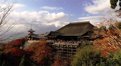 »Japan individuell - Rundreise nach Japan«
