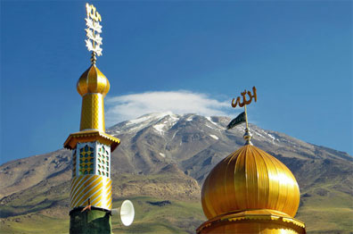 »Damavand 10 Tage Expeditionsreise zum höchsten Vulkan«