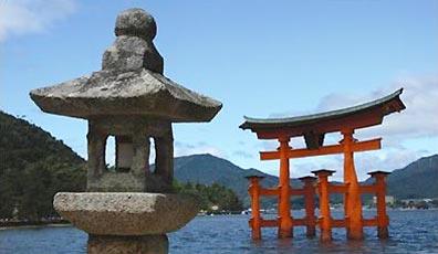 »Das Miyajima Tor am Itsukushima Schrein«