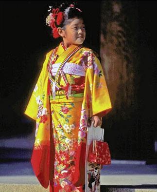 »Tradition und Moderne - Glanzlichter Japans«