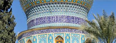 »Iran zum Kennenlernen - Privat im bezaubernden Persien«