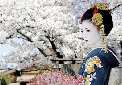 »Japan zum Kennenlernen - Tradition  und  Moderne  Japans«