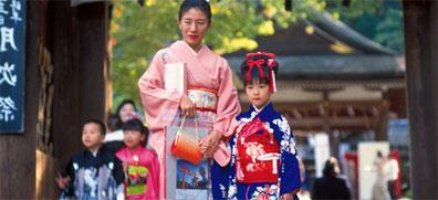 »Japan - Land des Lächelns: 11-Tage-Erlebnisreise«