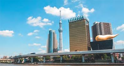 »Japan individuell mit dem Zug: 10 Tage / 9 Nächte«