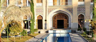 »Iran Studienreise - Drehscheibe der Völker und Kulturen«