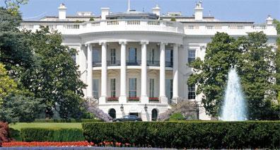 »Washington, DC - preisgünstige Rundreise Ostküste USA«