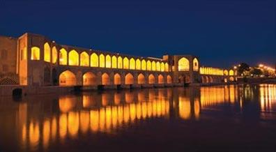 »Eine der malerischen Brücken Isfahans - Glanzlichter Persien«