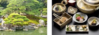 »Kyoto für Genießer: 5 Tage Städtereise Kyoto«