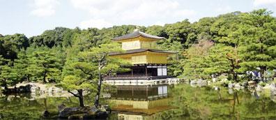 »Japan Studienreise: Prachtvolle Tempel - himmlische Gärten«