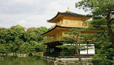 »Rundreise Japan: Höhepunkte von Süd nach Nord«