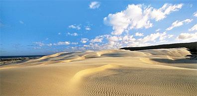 »Fraser Island - East Coast Explorer Rundreise Australien«