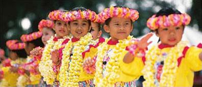 »Unser Tipp: Aloha Hawaii Traumstrände«