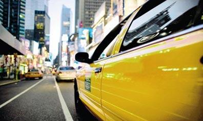 »Reisen nach New York - viele zubuchbare Touren und Events«