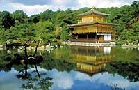 »Best of Japan - Preiswerte Rundreise Japan«