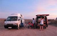 »Günstige Camper Australien, preiswert durch den 5. Kontinent«
