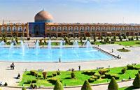 »Iran auf einen Blick - Preiswerte Iran Rundreise«