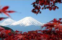 »Japan Rundreise - Japan Express«