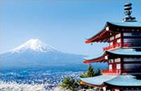 »Japan individuell - Reisen per Mietwagen duch Japan«