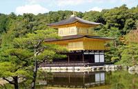 »Rundreise Japan - Land des Lächelns«